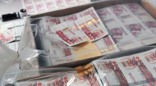 """""""الأفامي"""" يحذّر الجزائر من سياسة طبع النقود"""