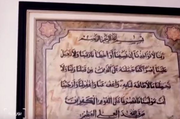 الخطاط عبداللطيف طلاويت…أنامل ذهبية تحدت اعاقة جسدية