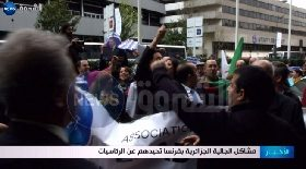 مشاكل الجالية الجزائرية بفرنسا تحيدهم عن الرئاسيات