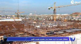 مشاكل تقنية وإدارية تعيق إنجاز مشروع مسجد لكبير