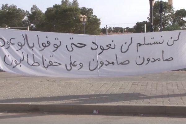 الجلفة: قضية استعجالية ضد ناقلين حاسي بحبح يواصلون احتجاجاتهم