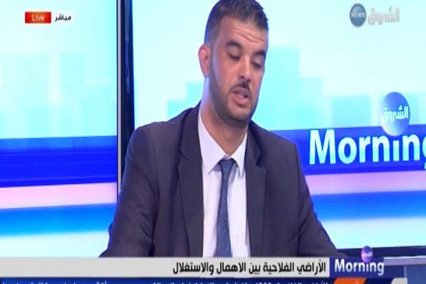 محمد العربي محمدي يكشف لشروق النيوز عن ما جاء في منشور تطهير العقار الفلاحي
