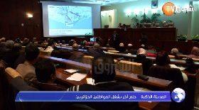 المدينة الذكية..حلم آخر يشغل المواطنين الجزائريين