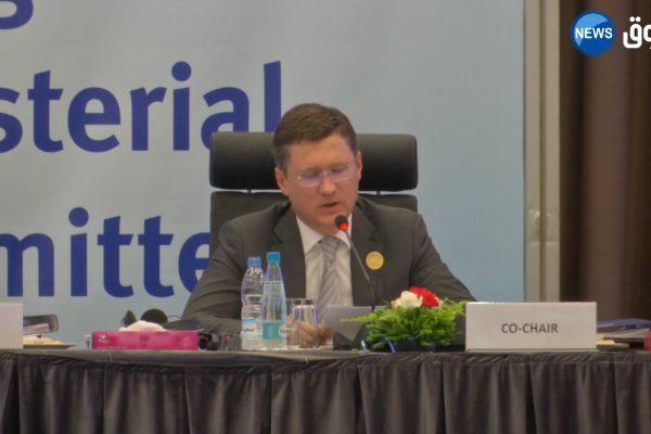 وزير الطاقة الروسي: علينا التعاون من أجل مواجهة التحديات الجديدة التي تظهر يوميا