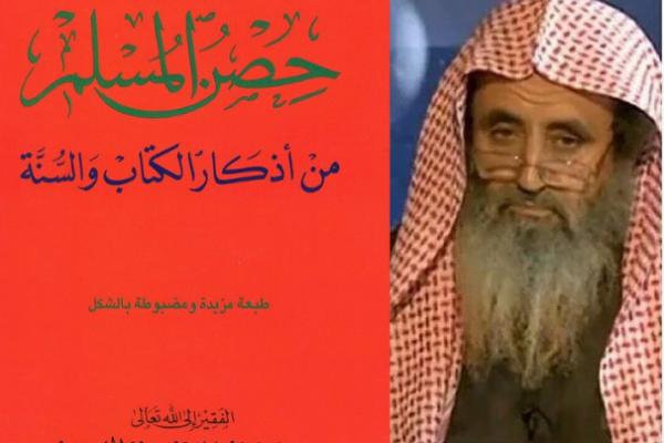 """وفاة الشيخ سعيد بن علي القحطاني مؤلف """"حصن المسلم"""""""