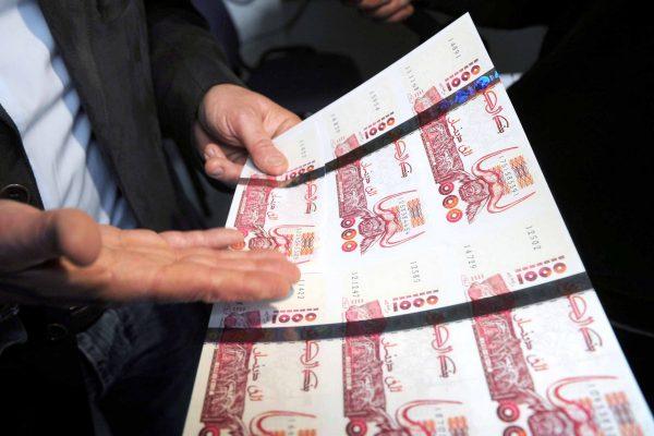 """الجزائر في المرتبة 29 عالميًا في """"مؤشّر غسيل الأموال وتمويل الإرهاب"""""""