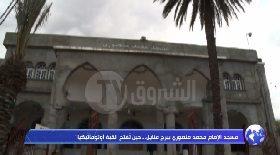 مسجد الإمام محمد منصوري ببرج منايل… حين تفتح القبة أوتوماتيكيا