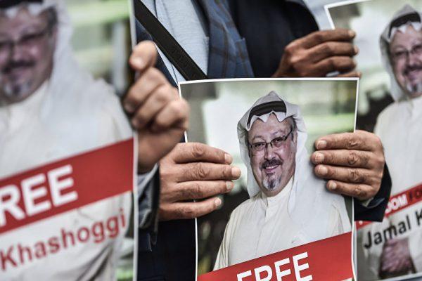 السعودية تعترف بمقتل جمال خاشقجي داخل قنصليتها في تركيا