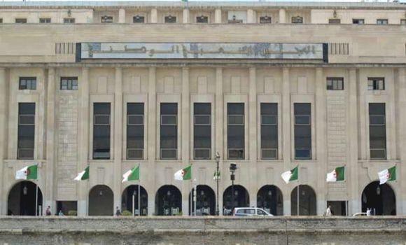 المصادقة بالأغلبية على التقرير المتعلق بإثبات حالة شغور منصب رئيس البرلمان