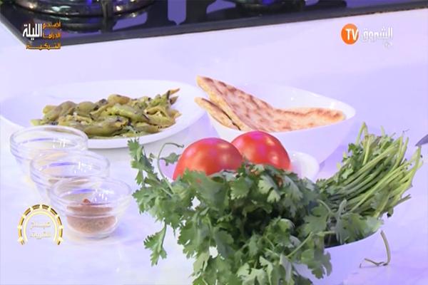 مقادير تحضير طبق الزفيطي البوسعادي مع الشيف حسين