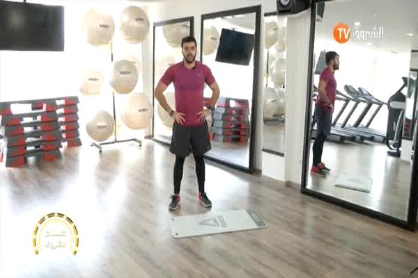تمارين وحركات رياضية صباحية مع الكوتش منصف