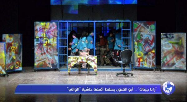 """""""رانا جيناك""""… أبو الفنون يسقط أقنعة حاشية """"الوالي"""""""