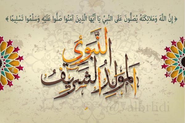 المسلمون يحتفلون بذكرى المولد النبوى الشريف عبر مواقع التواصل الاجتماعي