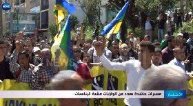مسيرات حاشدة بعدد من الولايات عشية الرئاسيات