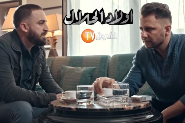 """""""الشروق tv"""" تعيد بث مسلسل """"أولاد الحلال"""".. نجاح مستمر !"""