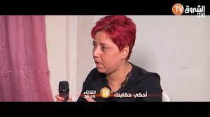 رفضت الزواج به اختطفها من أمام مقر العمل وهددها بتشويه وجه ابنتها …احكي حكايتك