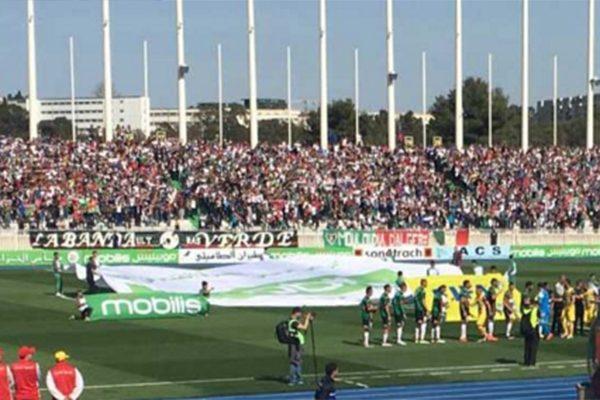 مولودية الجزائر تتأهل لنهائي كأس الجمهورية