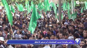 عباس وأوباما تمديد المفاوضات أم تحضير الإتفاق