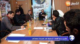 مقري يدعو القضاء للتحقيق في تصريحات سعيداني
