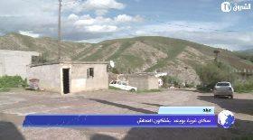 ميلة… سكان قرية بويغد يشتكون العطش