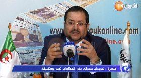 مناصرة: تصريحات سعيداني بشأن المخابرات تمس ببوتفليقة