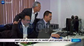 مداومات المترشحين تحبس أنفاسها على بعد ساعات من موعد الحسم
