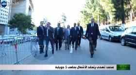 محمد تهمي يتفقد الأشغال بملعب 5 جويلية