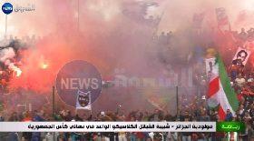 مولودية الجزائر- شبيبة القبائل الكلاسيكو الواعد في نهائي كأس الجمهورية
