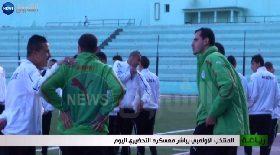 المنتخب الأولمبي يباشر معسكره التحضيري اليوم