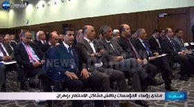 منتدى رؤساء المؤسسات يناقش مشاكل الإستثمار بوهران