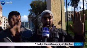 الشعب يريد | ماذا ينتظر الجزائريون من الإنتخابات الرئاسية ؟