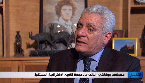 مصطفى بوشاشي يستقيل من المجلس الشعبي الوطني