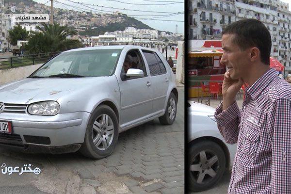 """""""مخترعون"""" في مخبر جزائري ابتكر جهاز إنذار تليفوني يمنع سرقة السيارات"""
