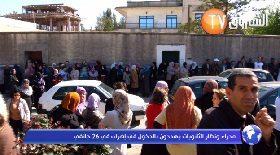 مدراء ونظار الثانويات يهددون بالدخول في اضراب 26 جانفي