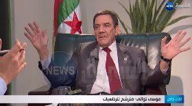 لقاء خاص: موسى تواتي / مترشح للرئاسيات (الجزء الثاني)