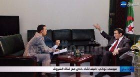 موسى تواتي: ضيف لقاء خاص مع قناة الشروق