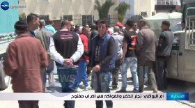 أم البواقي / تجار الخضر والفواكه في إضراب مفتوح