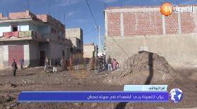 أم البواقي..غياب للتهيئة بحي الشهداء في سوق نعمان