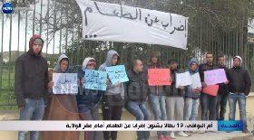 أم البواقي / 19 بطالا يشنون إضرابا عن الطعام أمام مقر الولاية