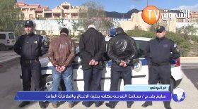 أم البواقي..مصالح الأمن تلقي القبض على عصابة اجرامية لسرقة المركبات