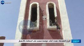 أدرار / التصدعات تهدد أعلى صومعة مسجد في المنطقة بالإنهيار
