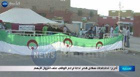 أدرار / إحتجاجات سكان قصر أدغا ترغم الوالي على النزول إليهم