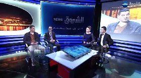 رشيد فضيل وتومي عياد الأحمدي في حفل إطلاق قناة الشروق نيوز