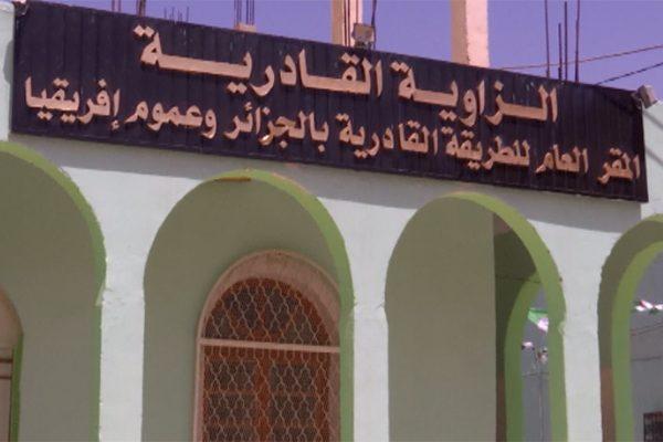 """الملتقى الرابع للطريقة القادرية تحت شعار """"حماية الوحدة الوطنية """""""