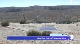 الأغواط… محطة السفيسيفية الأثرية تبحث عن الإهتمام