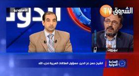تداعيات ما يحدث في سوريا على الداخل اللبناني