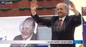 سلال يدعو إلى الملكية بالجزائر