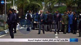 سلال وزيرا أولا في إنتظار تشكيلة الحكومة الجديدة