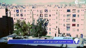 سيدي بلعباس… سكنات إقامة طيبي العربي بدون عقود ملكية منذ 22  سنة