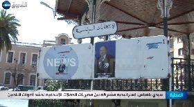 سيدي بلعباس / إستراتيجية مشتركة بين مديريات الحملات الإنتخابية لحشد أصوات الناخبين